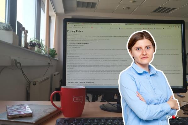 Анна Яровая рассказывает, почему не проходит всякие тесты и не устанавливает сомнительные приложения