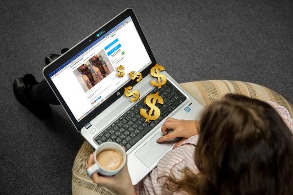 Больше шанс купить качественную вещь с минимальной наценкой — фильтровать новые объявления по вашему запросу по дате