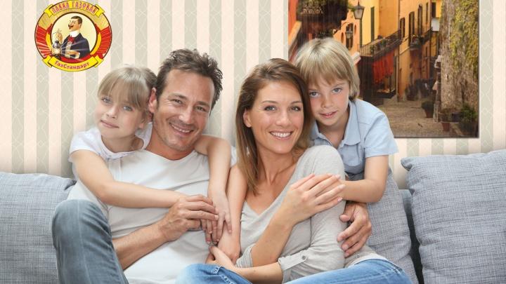 Поддерживать комфортную температуру в квартире поможет гибкий настенный обогреватель