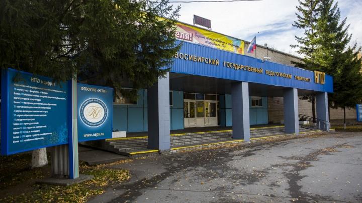 СК начал проверку после публикации НГС о студентке НГПУ, обвинившей преподавателя в изнасиловании