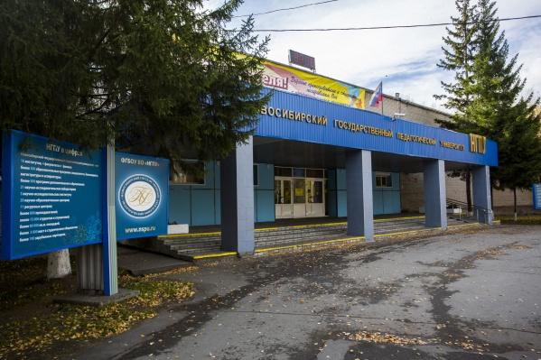 Позиция вуза такова: виновные должны быть наказаны, но их должны установить правоохранительные органы, сам Артём Шабанов комментировать эту тему отказался