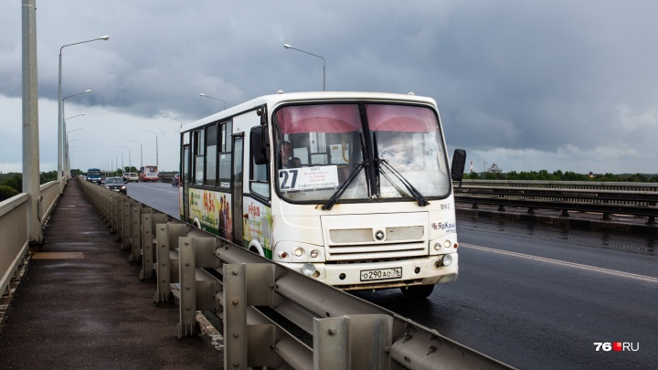 Можно не брать мелочь. Сегодня в Ярославле автобусы переходят на безнал: номера маршрутов