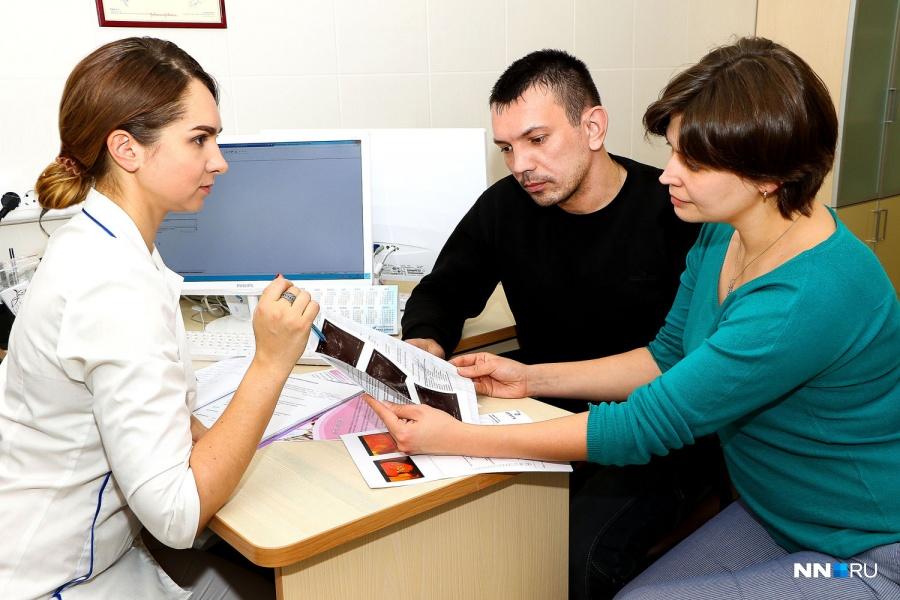 Как получить медицинскую книжку в нижнем новгороде какие документы нужны для временной регистрации граждан снг