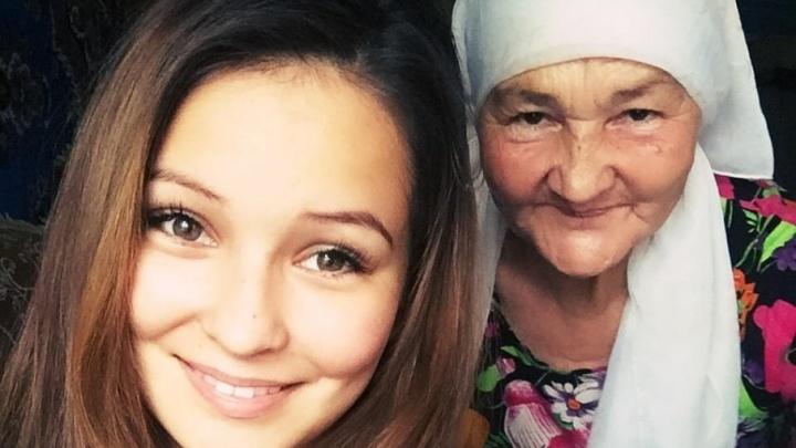 Инстабабушка: вайнер-пенсионерка из Башкирии покорила интернет