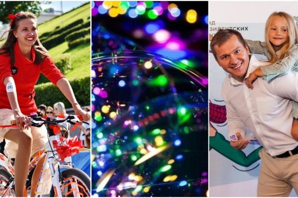 Прокатиться на велосипеде, запустить мыльный пузырь или воздушный шар в небо, сходить на фестиваль пап? Эти выходные богаты на фестивали, так что выбирайте, куда сходить