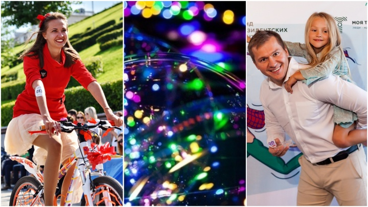Красотки на великах, фестиваль мыльных пузырей,open air и ещё 11 идей на выходные в Тюмени