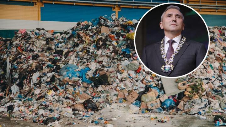 Общественники передали губернатору предложения по мусорной реформе