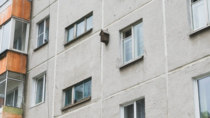 Назван район с самыми подорожавшими хрущевками в Красноярске
