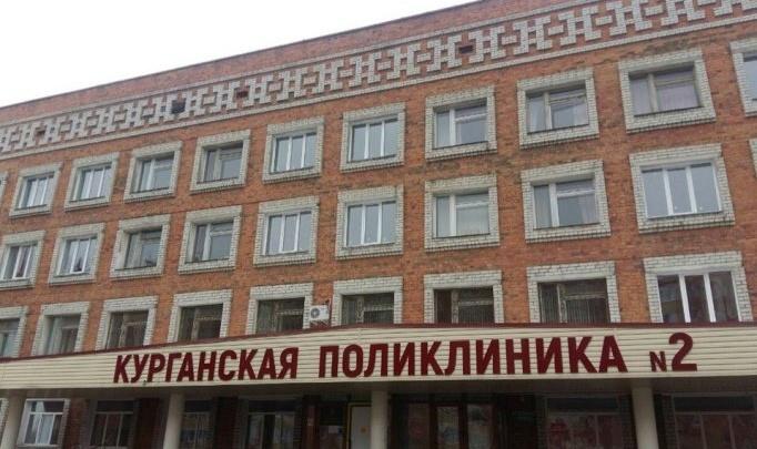 На ремонт больниц в Зауралье Правительство России выделило около 160 миллионов рублей