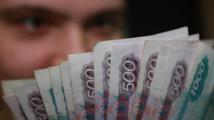 90 тысяч в месяц: жители Новосибирска рассказали, сколько они бы хотели зарабатывать