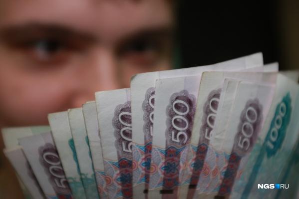 4% опрошенных признались, что хотели бы зарплату меньше 30 тысяч