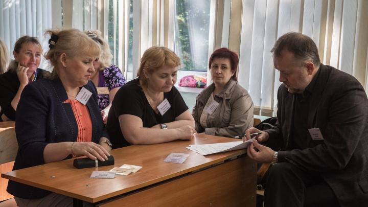 Два десятка новосибирских учителей получили по двести тысяч