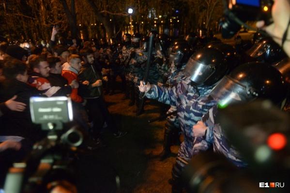 Протест у Драмы в ночь на 16 мая