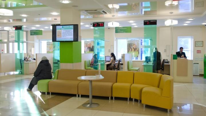 «При неблагоприятных обстоятельствах — до 70 рублей за доллар»: каким будет курс рубля к концу года
