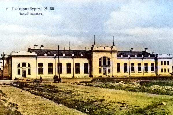 Это открытка 1914 года —вид строящегося вокзала