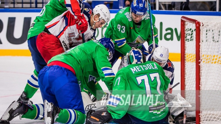 ХК «Салават Юлаев» начал домашнюю серию с поражения