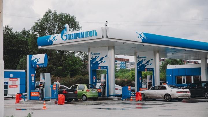 Как и почему дорожает бензин на тюменских заправках. Обзор цен