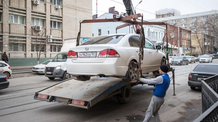 В Ростове выбрали компанию, которая займется эвакуацией автомобилей на штрафстоянку