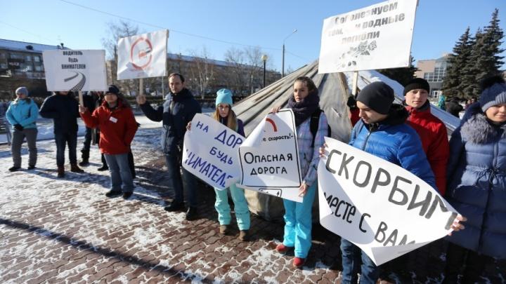 «Нужны безопасные дороги»: в поддержку виновника ДТП на Бродокалмакском тракте организовали пикет