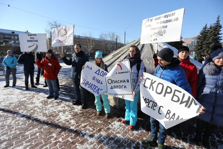 Пикет состоялся в сквере на улице Воровского