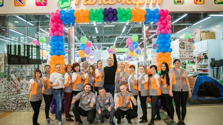«Новый год по рублю»: «Галамарт» запустил к празднику поистине народную акцию