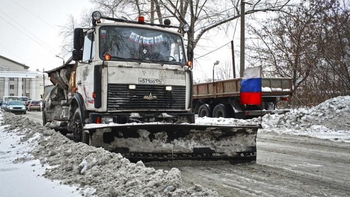 Челябинские дорожники из-за потепления перейдут на усиленный режим работы