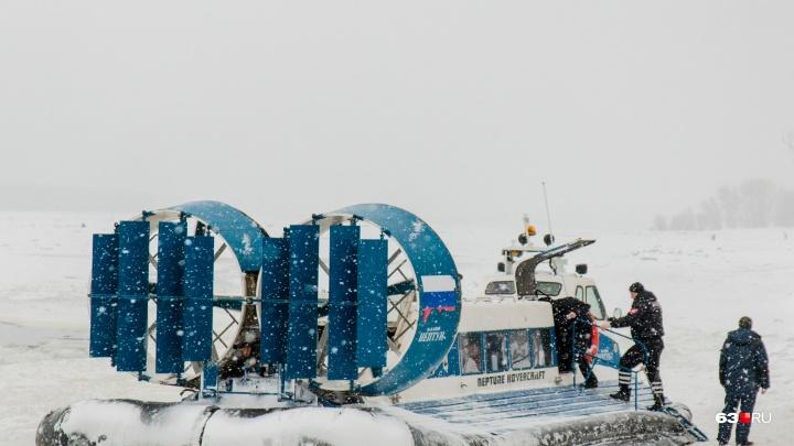 На Волге под Самарой столкнулись два пассажирских судна на воздушных подушках