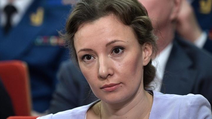 Уполномоченный Путина по правам ребёнка заступилась за семью, которая усыновила мальчика с ВИЧ