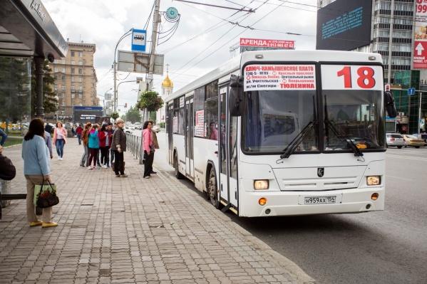 Теперь за движением любого наземного общественного транспорта в Новосибирске можно наблюдать не только в «Яндексе»