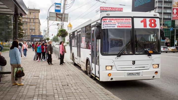 Карты 2ГИС начали показывать движение автобусов
