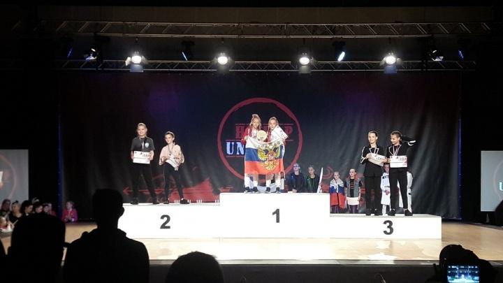 Курганский танцевальный дуэт Twix выиграл чемпионат мира Hip Hop Unite 2018