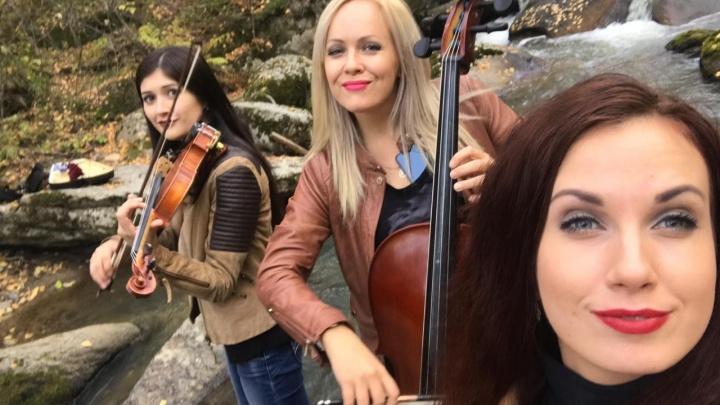 Красивые сибирячки со скрипками записали клип на песню «Пачка сигарет» на Алтае