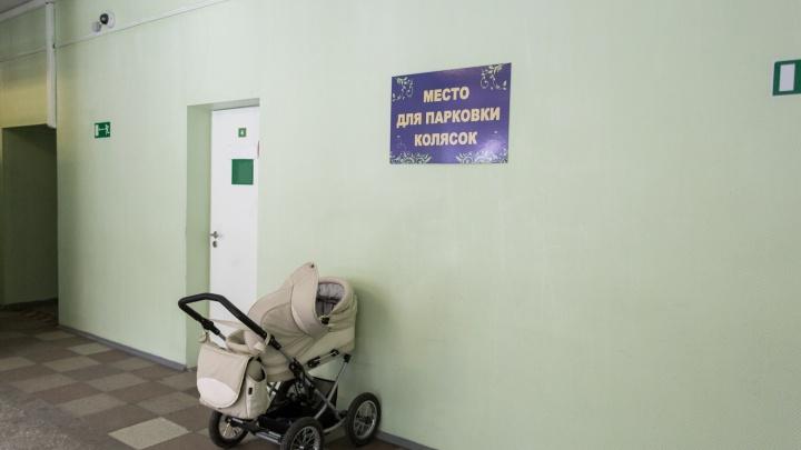 В больницах Новосибирска поставят видеокамеры после жестокого обращения с ребёнком-отказником