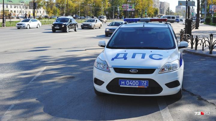 В Тюменской области на трое суток арестовали пешехода-нарушителя