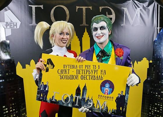 """Победителем косплей-шоу комикс-конвента """"Готэм"""" стал екатеринбуржец в образе Джокера"""