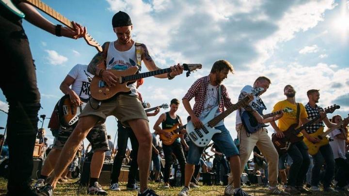 Сыграй свой рок: в Ярославле открыли регистрацию на мегафлешмоб RocknMob