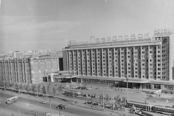 Гостиница «Свердловск» на открытке1974 года