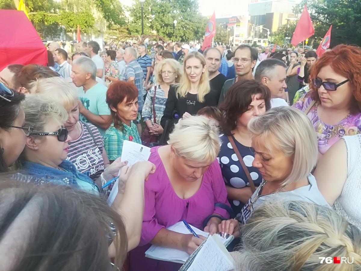 У ярославцев собирают подписи против реформы