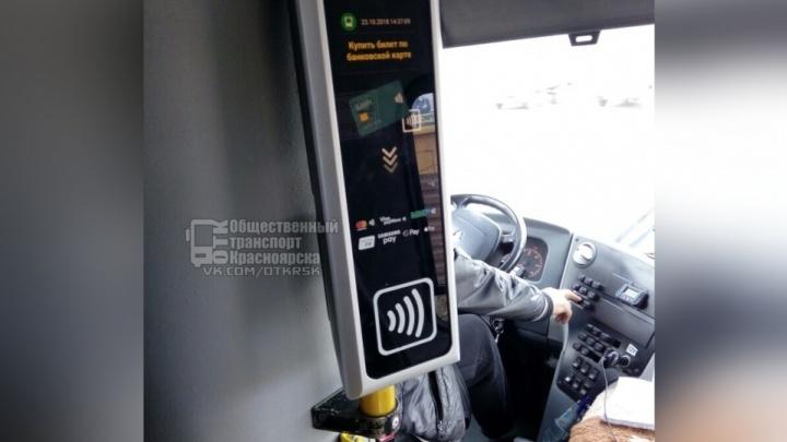 Подписан договор на внедрение оплаты проезда в Красноярске банковскими картами