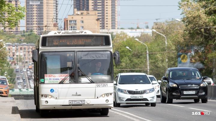 За три недели в Ростове выявили 12 тысяч нарушений в работе общественного транспорта