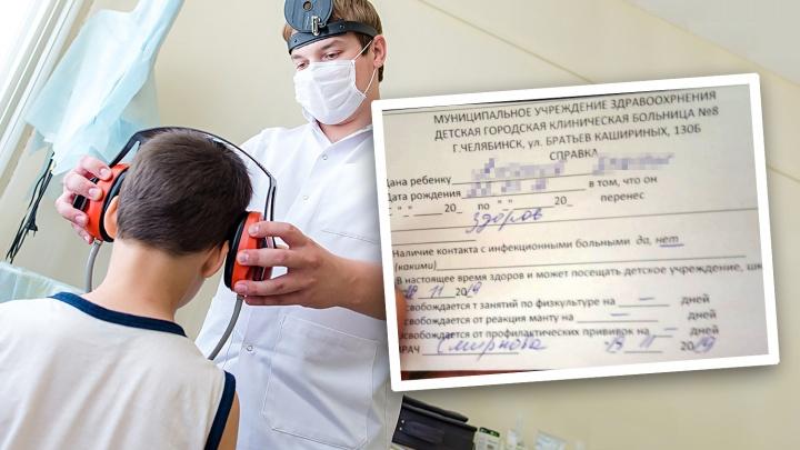 «А если у него туберкулёз, ВИЧ?»: челябинка в больнице пыталась заверить липовую справку для ребёнка