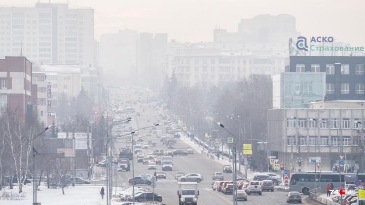 «Жуткий запах»: челябинцы третий день задыхаются от смога. Что делают чиновники и предприятия