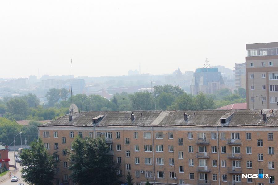 Кемеровская область попала под циклон ожидаются туман грозы и ветер
