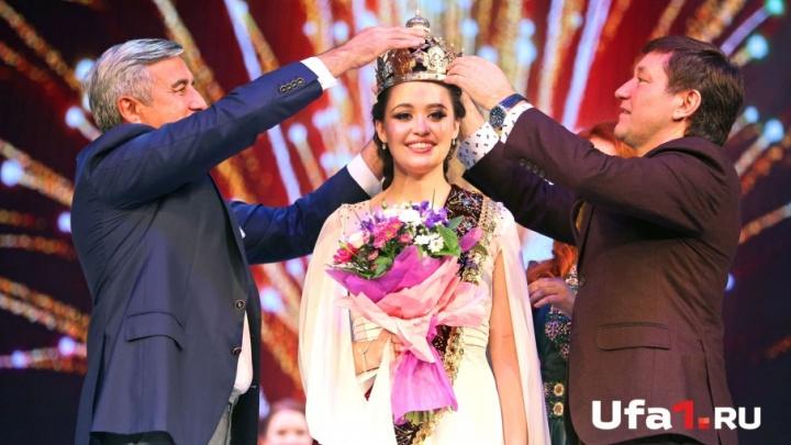 В Уфе прошел финал международного конкурса красоты «Татар кызы – 2017»
