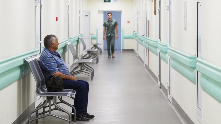 Пациенты государственной больницы в Волгоградской области стали «спонсорами» частной клиники