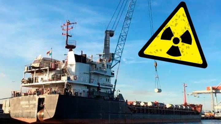 Скоро приедут на Урал: ядерные «хвосты» из Германии прибыли в порт Кронштадта