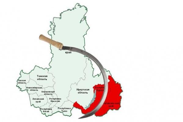 Решение президента урезать границы Сибири обросло шутками