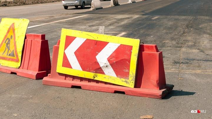 В ноябре в Самаре ограничат движение на трех улицах