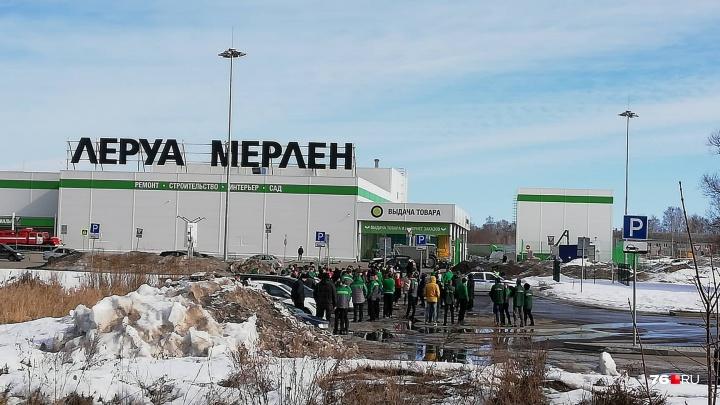 Эвакуируют крупный торговый центр в Ярославле: что случилось