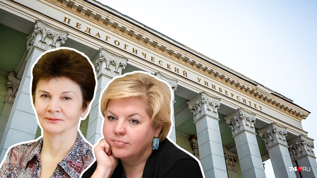 За пост ректора поборются Татьяна Чумаченко (слева) и Марина Потапова (справа)